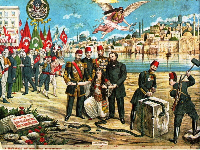 800px-greek_lithograph_celebrating_the_ottoman_constitution