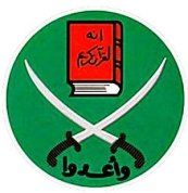 muslim_brotherhood_emblem