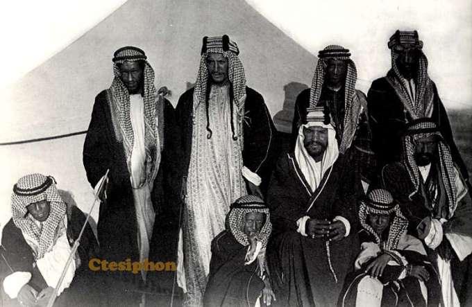 arabia-unified-d